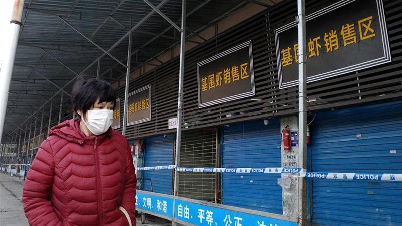 Mercado de wahan na China